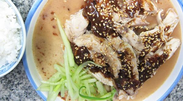 Bang Bang Chicken; warm