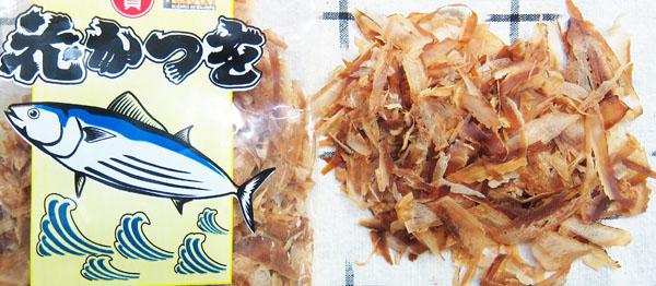 Katsuobushi; Dried Bonito Flakes