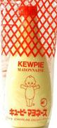 Kewpie-mayo-Japan