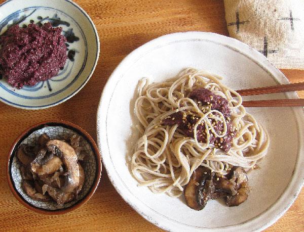 Shiso Pesto with Soba Noodles